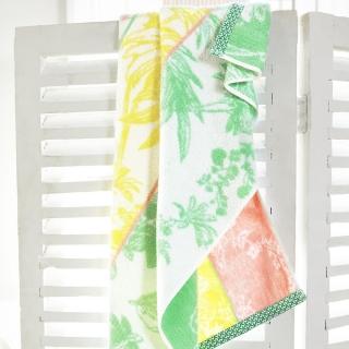 Ete Towel